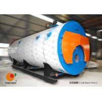 Buy cheap 10 Ton Rubber Industrial Steam Boilers , Diesel Fired Steam Boiler Low Pressure from wholesalers