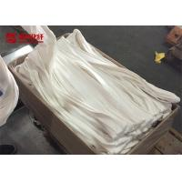 Quality 1.7dtex Nylon Flock Tow , Full - Dull Tow Fiber Raw White 30-40% Moisture for sale
