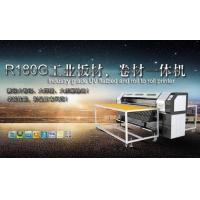 Quality High Speed 1440 DPI Roller UV Printing Machine 8 Color Printing for sale