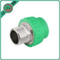 Quality Safety PPR Female Socket Cold Or Hot Water Supply CE / ISO9001 Approved for sale