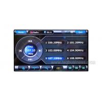 Buy 8 Inch TOYOTA Camry 2012 4 * 60W, Can - Bus Steeling Wheel Toyota DVD Navigation System ST-1005 at wholesale prices