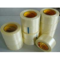 Quality Self-adhesive Fiberglass Mesh Tape , Fiberglass Products 1000 mm for sale