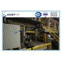Quality Paper Sheet Ream Paper Wrapping Machine Automatic 12 - 15 Reams / Mins for sale