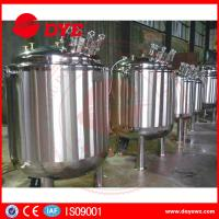 Quality Side Three Layers Stainless Steel Jacketed Tanks Liquid Soap Agitator Mixer for sale