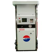 Buy cheap 2 Hose Compressed Natural Gas Filling Equipment For CVG Filling Station from wholesalers