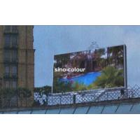 Quality pH25 Outdoor Full Colour LED Display for sale