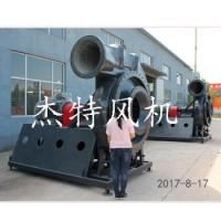 Quality Energy Saving Centrifugal Fans/ FRP Centrifugal Fan/Anticorrosive Fan for sale