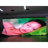 Quality Foldable Soft Flexible LED Curtain , Concert LED Transparent Flexible Display SMD 5050 HD for sale