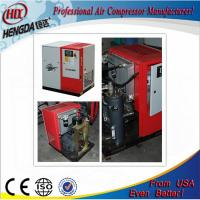 China Full - Automatically 10hp 10bar Industrial Screw Air Compressor With SKF Bearing on sale