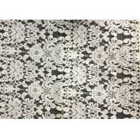 Quality White Swiss Cotton Embroidery Lace Fabric , Cotton Lace Trim For Party for sale