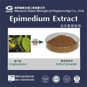 Quality high quality icariine 5%-98% 10:1 natural epimedium extract for sale