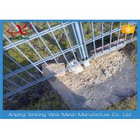 Buy cheap Double Welded Wire Mesh Fence / Welded Wire Screen For Area Protect from wholesalers