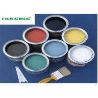 Quality Total Luxury Mercerized Latex Paint Interior Water Based Paint For Walls ROHS / SGS / ISO for sale