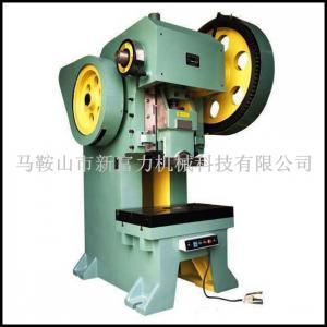 Quality 100 ton stamping press,  100 ton metal hole punch  100 ton metal press machine for sale