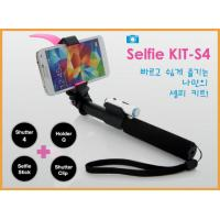 Quality Selfie kit S4 phone holder monopod and bluetooth remote Shutter included for sale