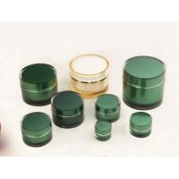 Buy cheap 15g 30g 50g 100g 150g 200g  cosmetic straight acrylic  jar from wholesalers