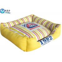 Buy Cloth Warm Pet Bed Hot Dog Bed / Cat Bed , Popular Pets House Bed for Home at wholesale prices