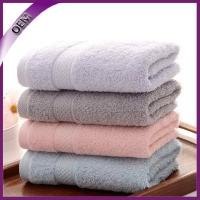 Quality home designs 100% cotton soft bath terry towel with dobby border for sale