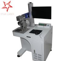 Buy Fiber Laser Printing Machine For Led Lamp Cup, Laser Printing Machine at wholesale prices