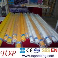 Buy cheap 24T 60 mesh polyetster printing mesh screen from wholesalers