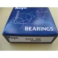 Quality koyo Bearing standard contact angles are 15,30 and 40 7306 C for sale