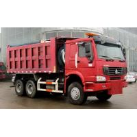 Buy cheap CLWHHR5251TCX4ZQ HENGRUN snow removal vehicles0086-18672730321 from wholesalers