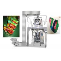 Quality Gusseted / Pillow Bag Packaging Machine For Food, Vffs Packing Machine for sale