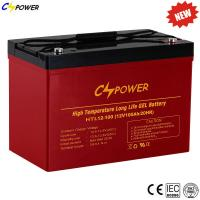 Quality 12V100ah Rechargeable UPS Battery Deep Cycle Gel, China Supplier for sale