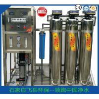 China 0.5T/H Small Scale Water Purification Plant With 2 Stage Reverse Osmosis System on sale