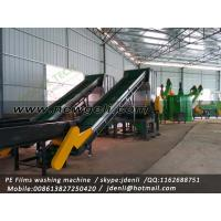 Buy cheap PE FILMS washing line,pe films crushing and washing line,waste films recycling machine from wholesalers