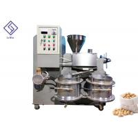 Quality High Oil Rate Screw Oil Press Machine Sunflower Oil Expeller Machine With L Shape Feeding System for sale