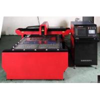 Quality Carbon Steel / Alumimum Sheet Laser Cutting Machines for sale