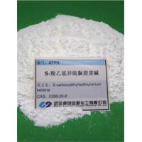 Quality ATPN S-carboxyethylisothiuronium betaine5398-29-8Impurities tolerance agent Nickel Plating  low price high quality for sale