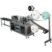 Quality Non Woven Face Mask Making Machine , Multifunctional Face Mask Production Line for sale