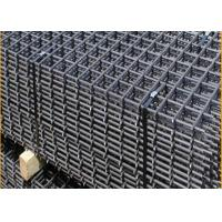 Buy cheap High strength Low Ductility concrete reinforcement mesh sizes for Precast Panel from wholesalers