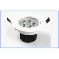 China High Lumen Led Downlight 240v , halogen 5 inch recessed led retrofit on sale