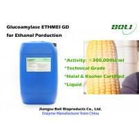 Buy cheap High Concentration Saccharification Glucoamylase GD Lower Processing Cost For Ethanol from wholesalers