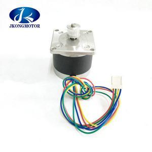 Buy cheap 57BYG027B Nema 23 Hybrid Stepper Motor 7.0kg.cm For Cutting Plotter from wholesalers