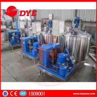 Buy Used DYE 500L Stainless Steel Vertical Milk Cooling Tank Refrigerated Dairy at wholesale prices