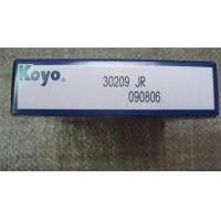 Quality standard contact angles are 15,30 and 40 koyo Bearing 7305 C for sale