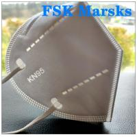 Quality Disposable Medical Face Masks KN95 Respirator FFP2 Sterile Eo Fit The Face for sale