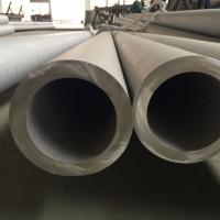 Quality Hollow Bar Stainless Steel Seamless Pipe for sale