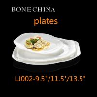 China guangdong bone china dinner plates 9.5/11.5/13.5 inch ceramic porcelain personalize plates on sale