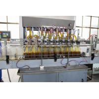 Quality 5L PET Bottle Automatic Oil Filling Machine 4.5KW 1000 Bottle Per Hour for sale