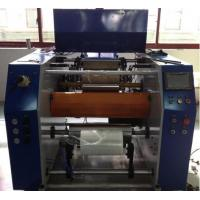 Quality PLC Digital Control Stretch Film Rewinding Machine For Industrial Stretch Film Rolls for sale