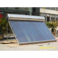 China Non-Pressure Solar Water Heater (NS02) on sale