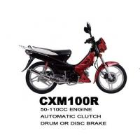 Buy cheap CUB Motorcycle from wholesalers