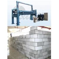 Quality Cement Autoclaved Aerated Concrete Production Line AAC Block Making Plant for sale