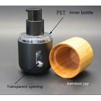 Buy empty  bamboo cosmetic BB cream   liquid foundation bottle at wholesale prices
