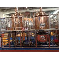 Quality 1000L steam coppper brewing commercial beer brewery equipment for sale for sale